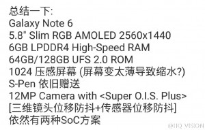 Galaxy-Note-6-300x191