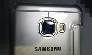 galaxy-c5-leaked-2