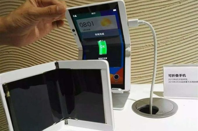 foldable tablet